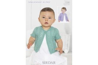 Sirdar 1330 Snuggly 4 Ply (leaflet)