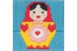 Anchor - 1st Kit - Maria (Long Stitch Kit)