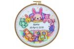 My Cross Stitch - Patchwork Bunny (Cross Stitch Kit)
