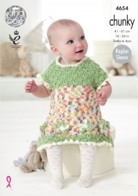 King Cole 4654 Baby Set in Comfort Multi Chunky (downloadable PDF)
