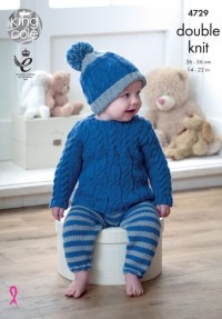 King Cole 4729 Baby Set in Comfort DK (downloadable PDF)