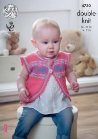 King Cole 4730 Baby Set in Comfort DK (downloadable PDF)