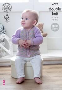 King Cole 4732 Baby Set in Comfort DK (leaflet)