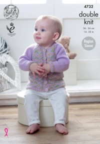 King Cole 4732 Baby Set in Comfort DK (downloadable PDF)