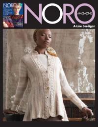Noro - A-Line Cardigan in Silk Garden (downloadable PDF)
