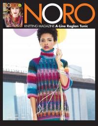 Noro - A-Line Raglan Tunic in Kureyon (downloadable PDF)