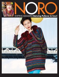 Noro - Batwing Pullover and Cowl in Silk Garden (downloadable PDF)
