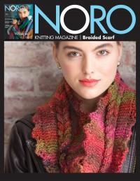 Noro - Braided Scarf in Silk Garden (downloadable PDF)
