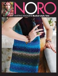 Noro - Bucket-Style Tote Bag in Silk Garden (downloadable PDF)