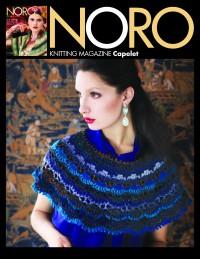 Noro - Capelet in Silk Garden Lite (downloadable PDF)