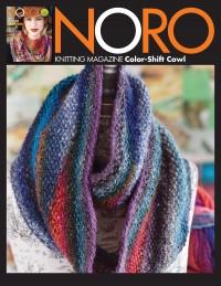Noro - Color Shift Cowl in Silk Garden Lite (downloadable PDF)