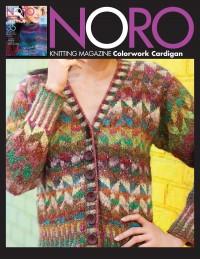 Noro - Colorwork Cardigan in Silk Garden (downloadable PDF)