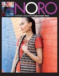 Noro - Colorwork Vest in Kureyon (downloadable PDF)