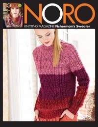 Noro - Colourblock Fishermans Sweater in Silk Garden (downloadable PDF)