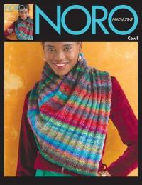 Noro - Cowl in Ito (downloadable PDF)