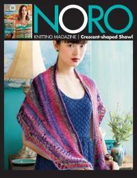 Noro - Crescent-Shaped Shawl in Silk Garden Lite (downloadable PDF)