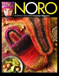 Noro - Crochet Slippers in Kureyon (downloadable PDF)
