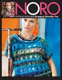 Noro - Dropped Shoulder Tee in Silk Garden (downloadable PDF)