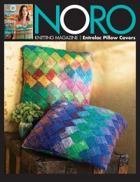 Noro - Entrelac Pillow Covers in Silk Garden Lite (downloadable PDF)