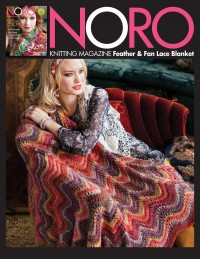 Noro - Feather and Fan Lace Blanket in Silk Garden (downloadable PDF)