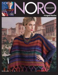 Noro - Fringed Poncho in Silk Garden (downloadable PDF)